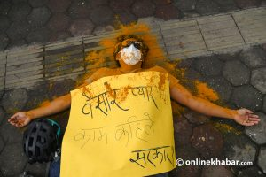Enough Is Enough protesters demonstrate against govt again