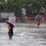 Nepal weather: Wait for a few days for the nationwide rainfall to stop