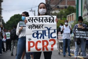 Enough Is Enough demonstrators detained in Baluwatar