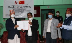 Tibet govt gifts Province 1 medical supplies worth Rs 77.4 mln