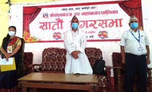 Nepalgunj wants to be named Province 5 capital