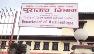 Nepal's archaeology dept prepares to launch excavation 'to find Ram's birthplace'