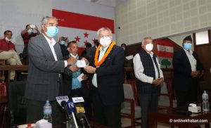 Sunil Bahadur Thapa joins Nepali Congress