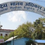 NHRC tells govt to publish status of agreements signed with Dr Govinda KC