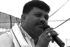 Nepali Congress Nawalparasi district leader dies of Covid-19