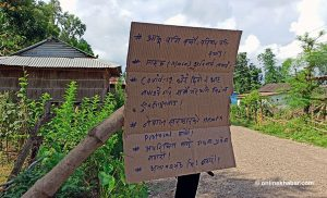 18 contracted Covid-19 in a Kailali neighbourhood. No one bothered tracing contacts