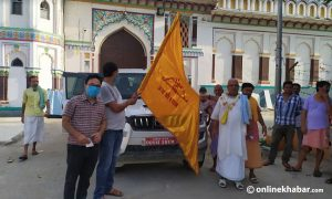 Janakpur sends team to attend Ram Temple groundbreaking ceremony in Ayodhya