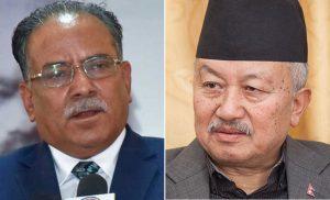 NCP dispute: Dahal, Nembang discuss possible solution