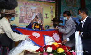 Nepal's celebrated mountaineer Ang Rita Sherpa cremated with state honours
