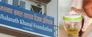 Jhalanath Khanal Foundation gets Rs 720 mln from govt for antivenom production