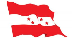 Nepali Congress: Govt 'rushed' to refuse Chinese border encroachment report