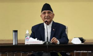 Oli consults chiefs of all security agencies