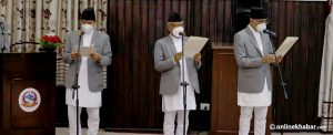 Newly appointed ministers sworn in
