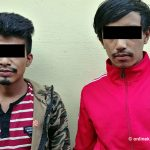 Two arrested in Bhaktapur for raping teenage girl in public bus