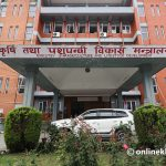 Chemical fertiliser factory possible in Nepal, concludes ministry