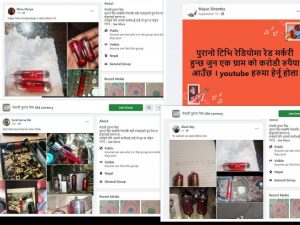 'Red mercury' claims on social media just a hoax
