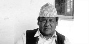 Former lawmaker Bir Bahadur Lama no more