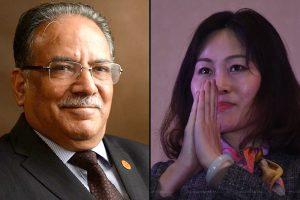 Chinese Ambassador meets Dahal