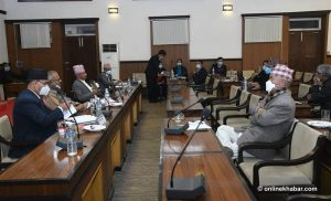 Oli snubs House meeting on inclusiveness of constitutional appointments