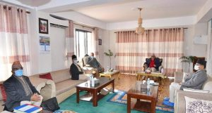 NCP dispute: Govt issues Constitutional Council Ordinance angering Dahal