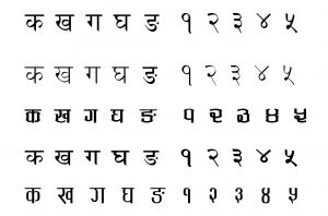 Why are there so few 'Nepali' fonts?
