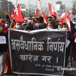 Nepali Congress announces new protest programmes against House dissolution