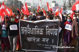 Nepali Congress demonstrates against House dissolution across Nepal