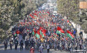 JSPN demonstrates in Kathmandu against House dissolution