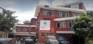 Citing Covid-19, Kathmandu DAO prohibits demonstrations