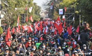 Here are major events in NCP Dahal-Nepal's third-phase protest
