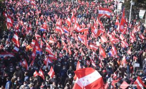 Nepali Congress demonstrates against govt across country