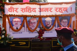 No one knows how many martyrs are there in Nepal, but everyone knows these 4. Why?
