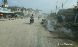 Biratnagar's air quality 'very unhealthy': City govt asks people to stay in