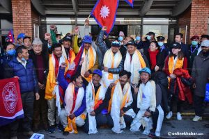 Historic K2 climbers back to Nepal, receive hero's welcome