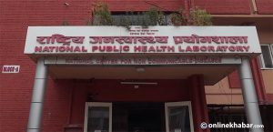 Nepal validates new coronavirus test that is 'cheaper, quicker than PCR'