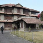 Inside Narayanhiti: A tour of King Birendra's private residence