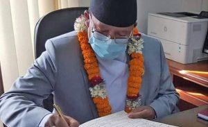 Commission assigns 'Oli's nominee' Bhandari to look into NCP legitimacy dispute
