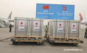 Chinese Covid-19 vaccines come into use today