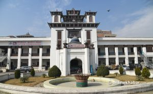 National Assembly by-election to find Ram Bahadur Thapa's successor on May 20