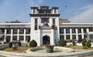 Election Commission: Maoist Centre is still legitimate