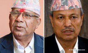 UML feud: Oli suspends Nepal, Rawal for 6 months