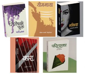 5 books on Nepali women by Nepali women
