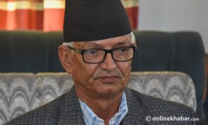 Bagmati CM expands cabinet to induct 4 new ministers