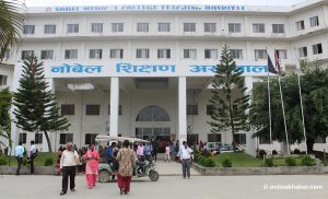 Biratnagar hospital tense after newborn's death