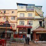 Ratna Pustakalaya: Kathmandu's historic library  loses its appeal in modern times