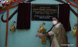 President Bhandari officially launches Melamchi water distribution in Kathmandu