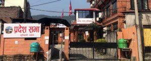 Lumbini Assembly to discuss no-confidence motion against CM Pokharel from May 2
