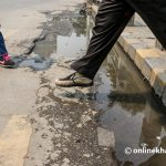Road dept in trouble as Melamchi water causes more leaks from Kathmandu's water pipes