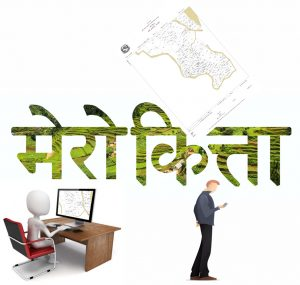 Mero Kitta: Everything you need to know about Nepal govt's land survey online platform