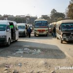 Kathmandu city to remove bus park from Khulamanch 'in 1 week'